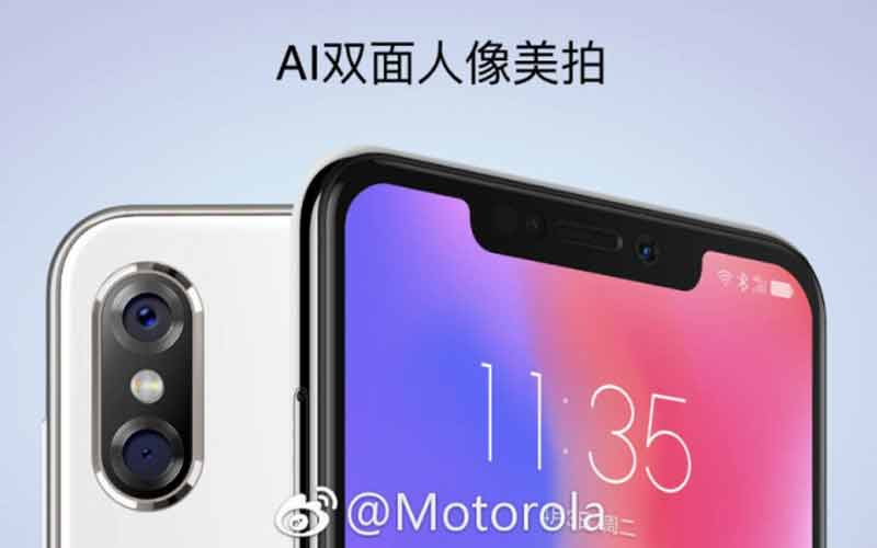 Moto P30 Unveiled With Notched Display, 6 GB RAM And More