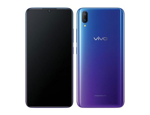 Vivo V11 Launched With Halo FullView Display, In-Display Fingerprint Scanner And More