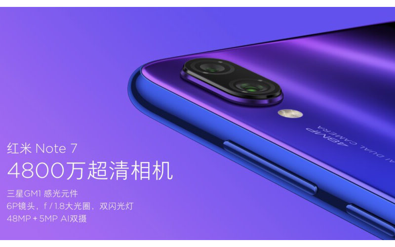 Redmi Note 7 Launching In India Soon