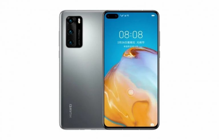 Huawei P40 4G Unveiled With 50MP Camera